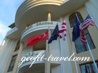 Hotel « Vedzisi » ****
