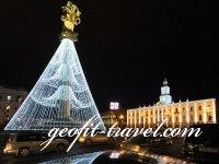 Año Nuevo:Tiflis + Kakheti