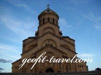 Santos Lugares de Tiflis