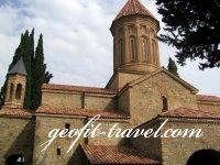 Excursións en Telavi