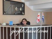 Hotel «Egrisi» **