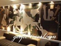 London Palace Hotel