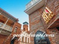 Гостиница «Kisi»
