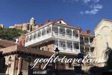 Hotel Aivani Old Tbilisi