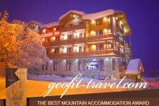 Гостиница «Gudauri Inn»