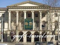 Museums of Georgia