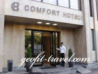 Гостиница «Comfort»
