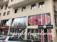 Гостиница «The K Tbilisi»