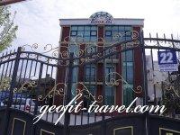 Гостиница «Gora»
