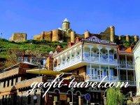Гостиница «Aivani Old Tbilisi»