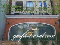 """Hotel """"GNG"""" ****"""
